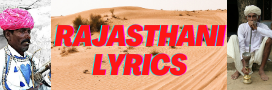 Rajasthani Lyrics