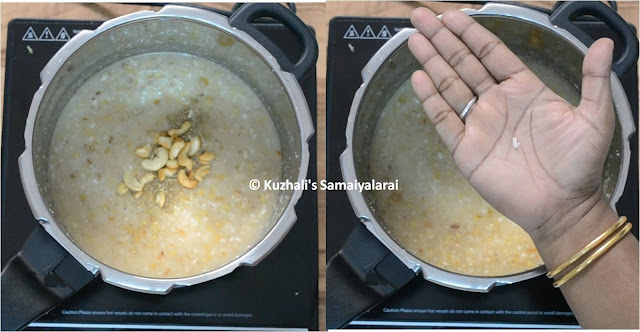 ARISI (RICE) PAYASAM/KHEER USING JAGGERY - RICE COCONUT KHEER(ARISI THENGAAI PAYASAM)