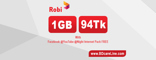 Robi 1GB 94 Tk Recharge Internet Offer