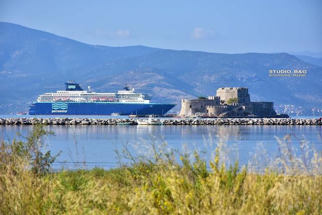 Στο Ναύπλιο το κρουαζιερόπλοιο HORIZON