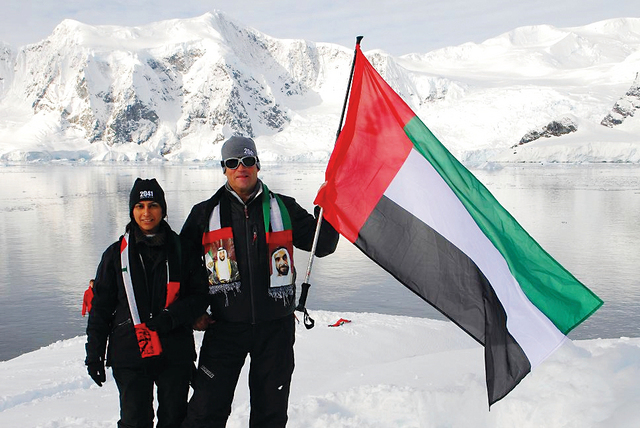 جبال القوقاز مسافرون العرب