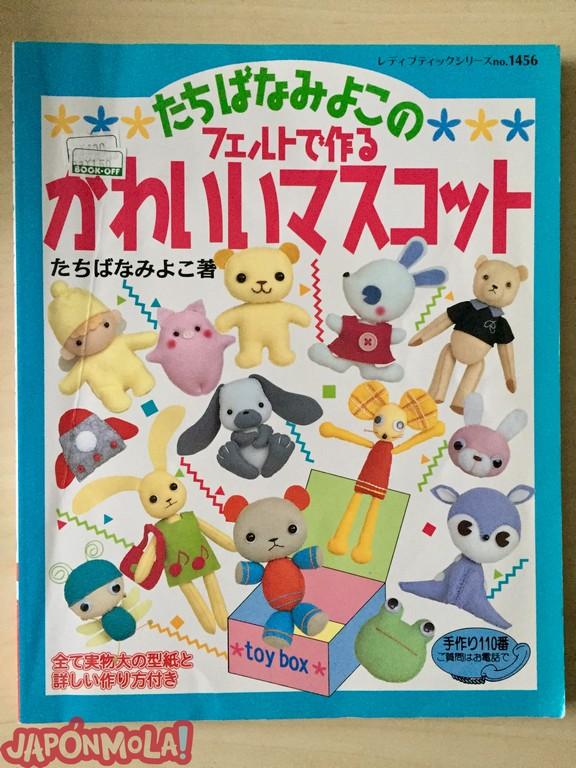 Manualidades En Japon Japon Mola