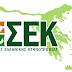 ΣΥΝΔΕΣΜΟΣ ΕΛΛΗΝΙΚΗΣ ΚΤΗΝΟΤΡΟΦΙΑΣ : Στις  31 Μαΐου  μετατίθεται το συλλαλητήριο των κτηνοτρόφων στη Θεσσαλονίκη