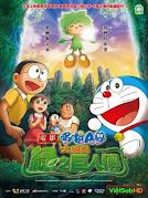 Nobita và truyền thuyết thần rừng