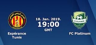 اون لاين مشاهدة مباراة الترجي وبلاتينيوم بث مباشر 18-1-2019 دوري ابطال افريقيا اليوم بدون تقطيع