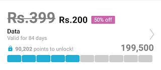 free online recharge mcent browser offer