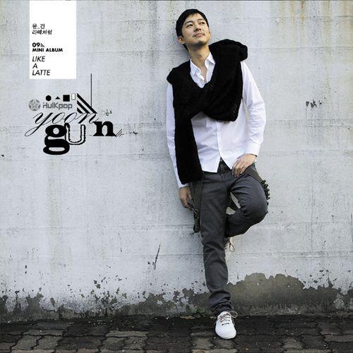 [EP] Yoon Gun – Like A Latte