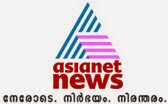 Asianet News Test Card added on Insat 4A Satellite