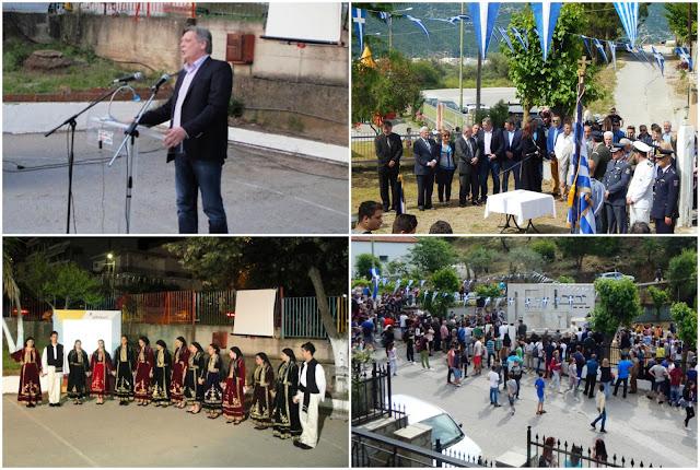 Θεσπρωτία: Ευχαριστήριο Αντιπεριφερειάρχη σε όσους συνέβαλαν στην επιτυχή διοργάνωση του εορτασμού για την λήξη του Β' Π.Π.