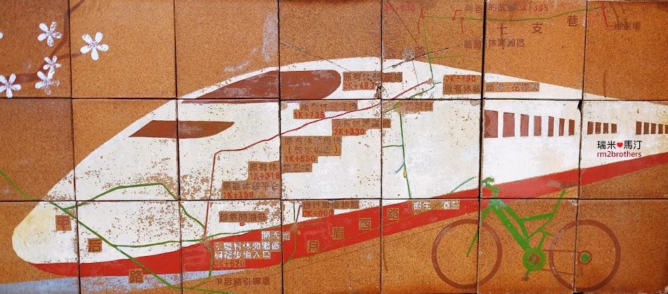 高鐵瞭望台