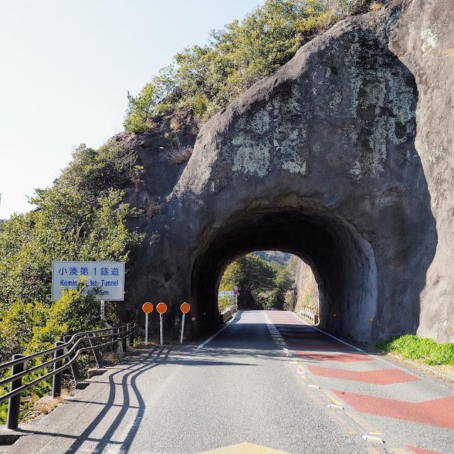 国道135号 小湊第1隧道
