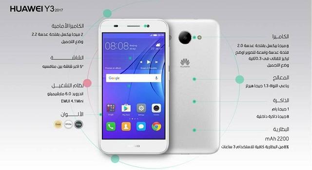 Huawei-y3-2017-mobile