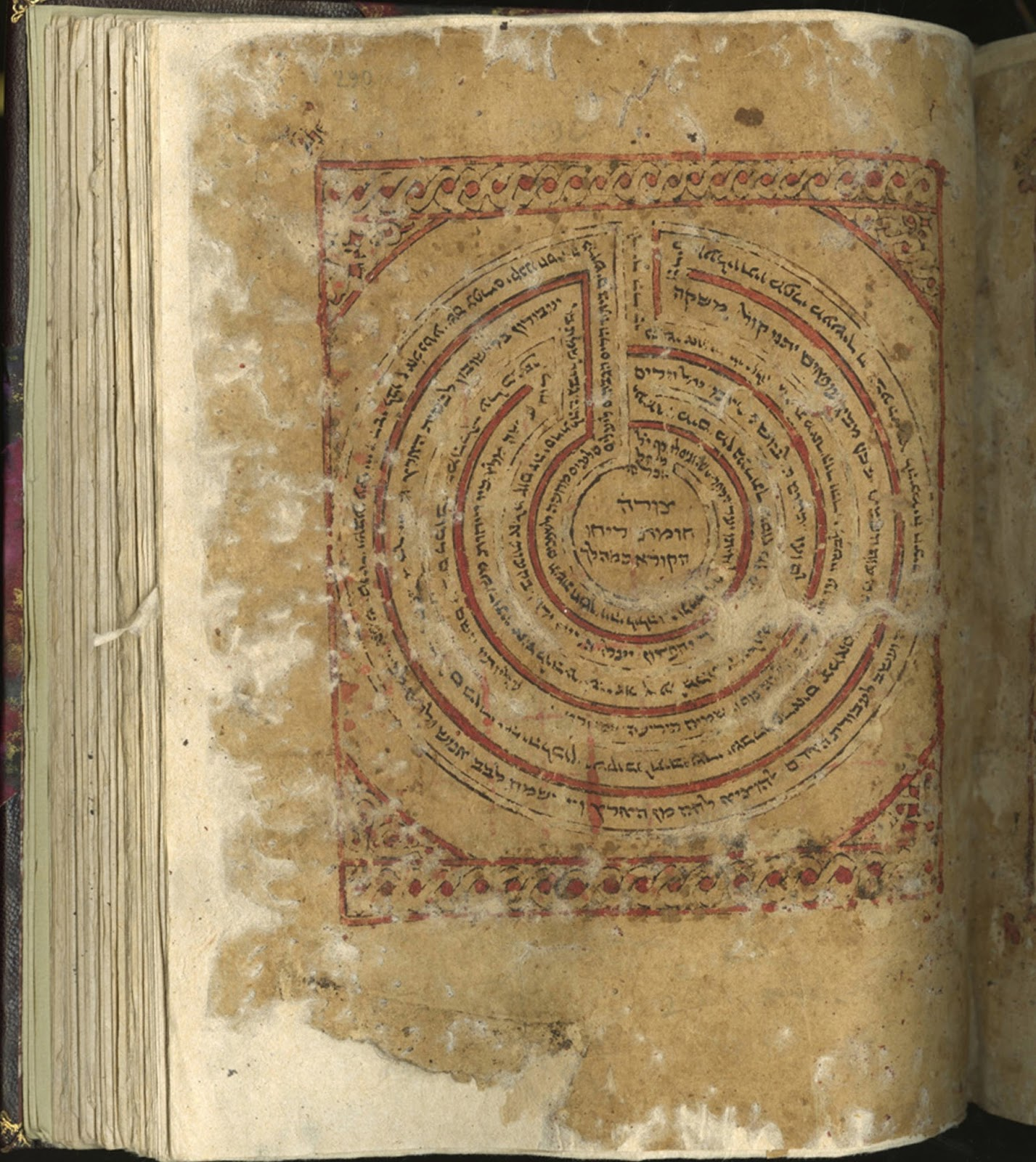 A full-page labyrinthine figure, accompanied by Hebrew text.