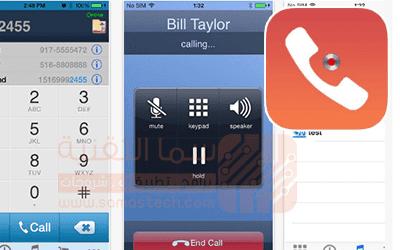 برنامج Call Recorder – VoIP phone calls & recorder لتسجيل المكالمات