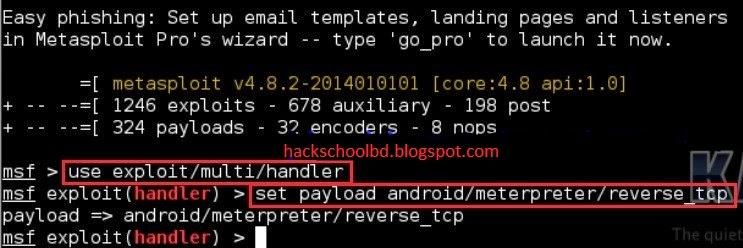 হ্যাক করুন Android স্মার্ট ফোন: Android Smart Phone Hacking