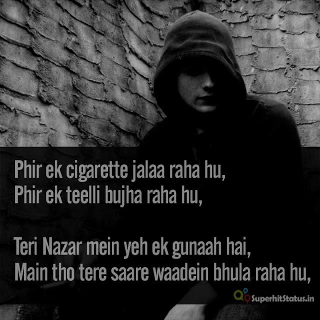 Hindi Attitude Shayari Of Royal Nawabi Boy On Ek Cigarette