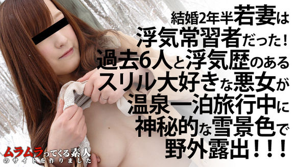 WATCH 030316 360 – Reika Tahibana