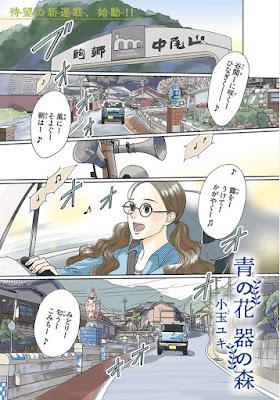 Yuki Kodama lança nova série com cenário em Nagasaki