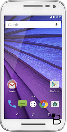 Install Lineage OS 14.1 Android 7.1.X On Motorola Moto G (2015)