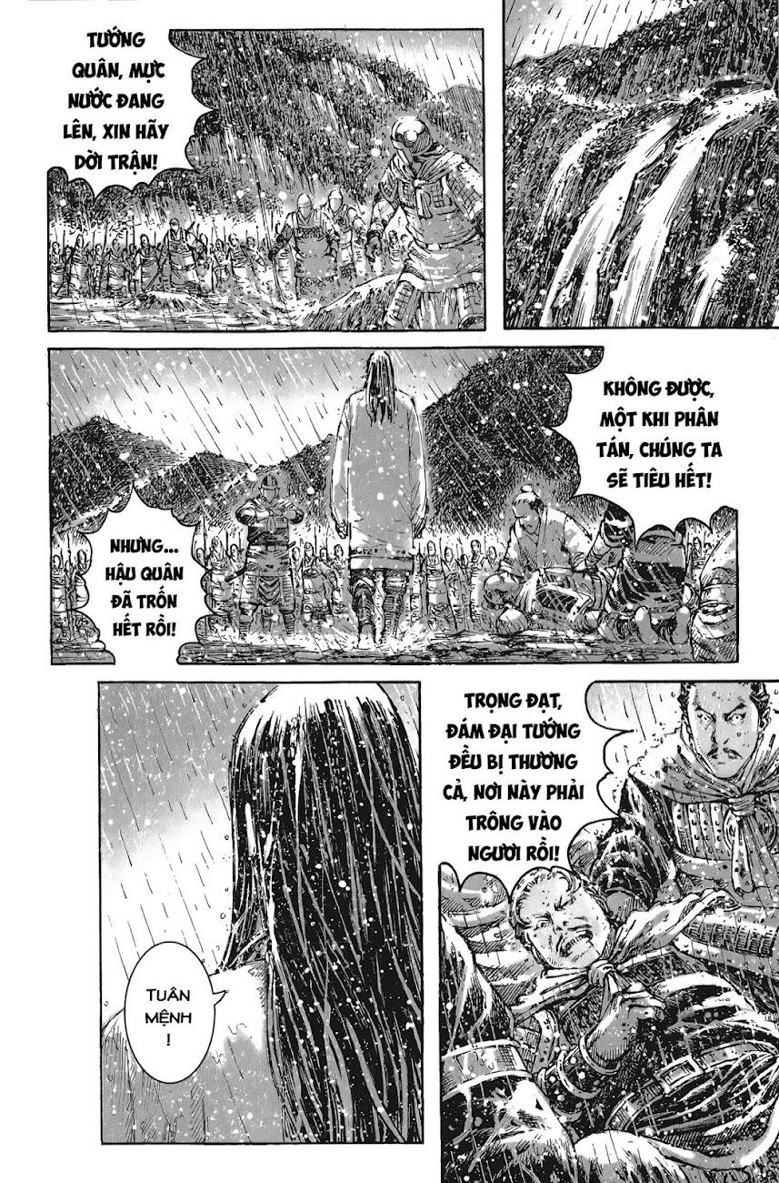 Hỏa phụng liêu nguyên Chương 435: Lâm nguy thụ mệnh [Remake] trang 25
