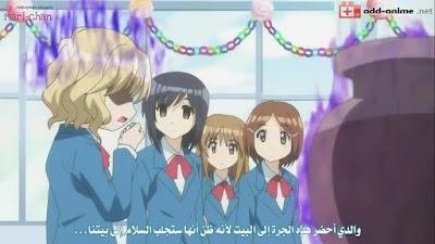 جميع حلقات واوفا انمي Morita-san wa Mukuchi مترجم عدة روابط