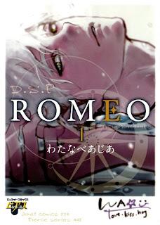ROMEO 第01巻 [Romeo  vol 01]