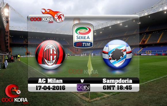 مشاهدة مباراة سامبدوريا وميلان اليوم 17-4-2016 في الدوري الإيطالي
