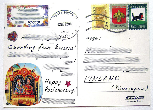 postcard backside