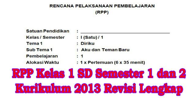RPP K13 Kelas 1 SD Semester 1 dan 2 Revisi Lengkap