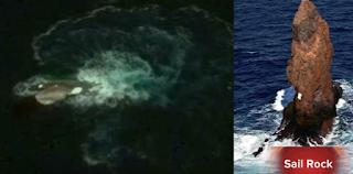 Penampakan Kraken Di google maps Ternyata Hanya sebuah batu