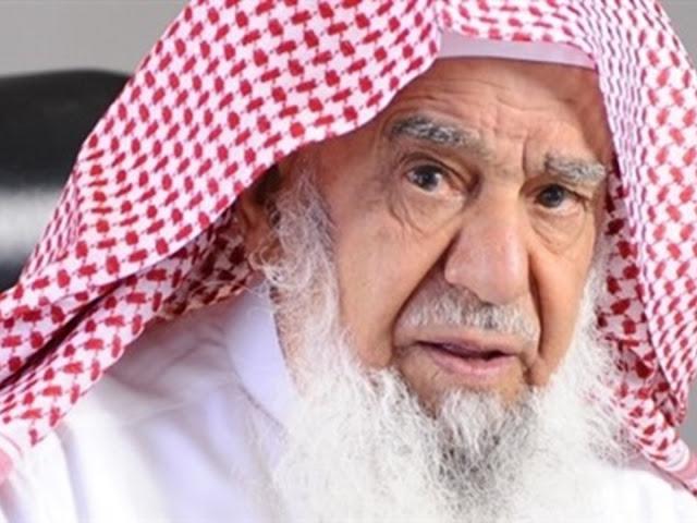 الملياردير السعودي الراجحي