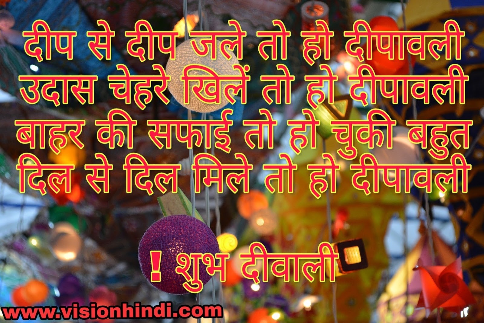 Happy-Diwali-Hd-Image-HiNdi-Shayri