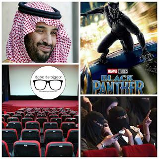 35 साल बाद सऊदी अरब के लोग देख सकेंगें सिनेमा हॉल में फिल्में