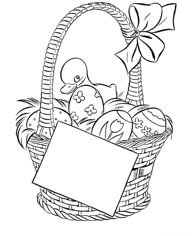Раскраски деткам: Раскраска Пасхальная открытка