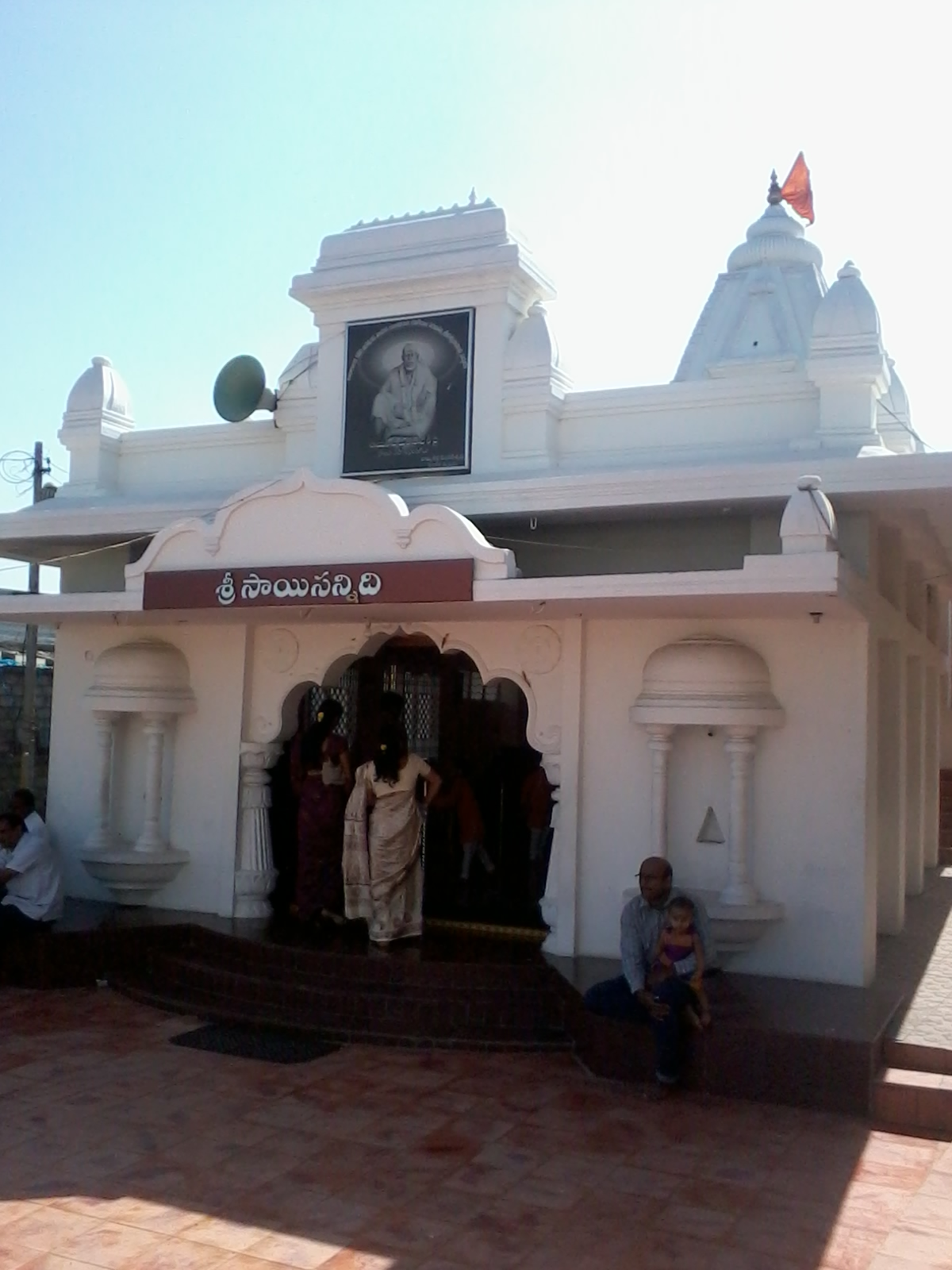 Amputee dating devotees experiences of shirdi