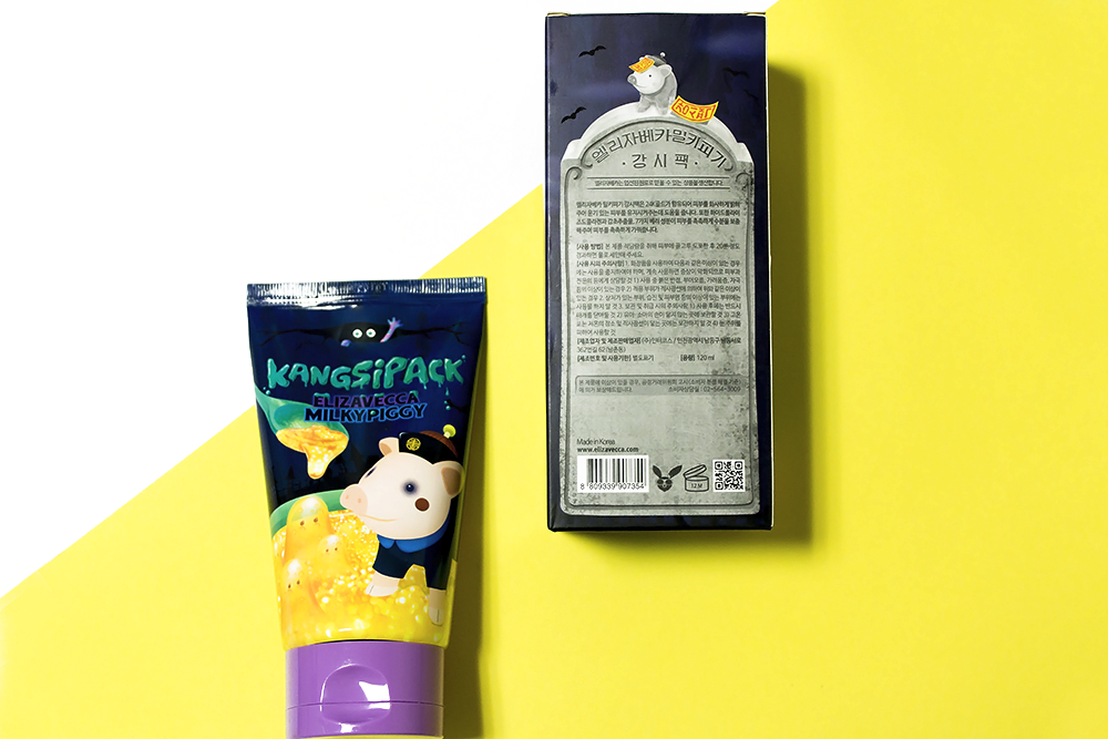 Elizavecca Kangsi Pack Milky Piggy 24K Wash Off Mask review