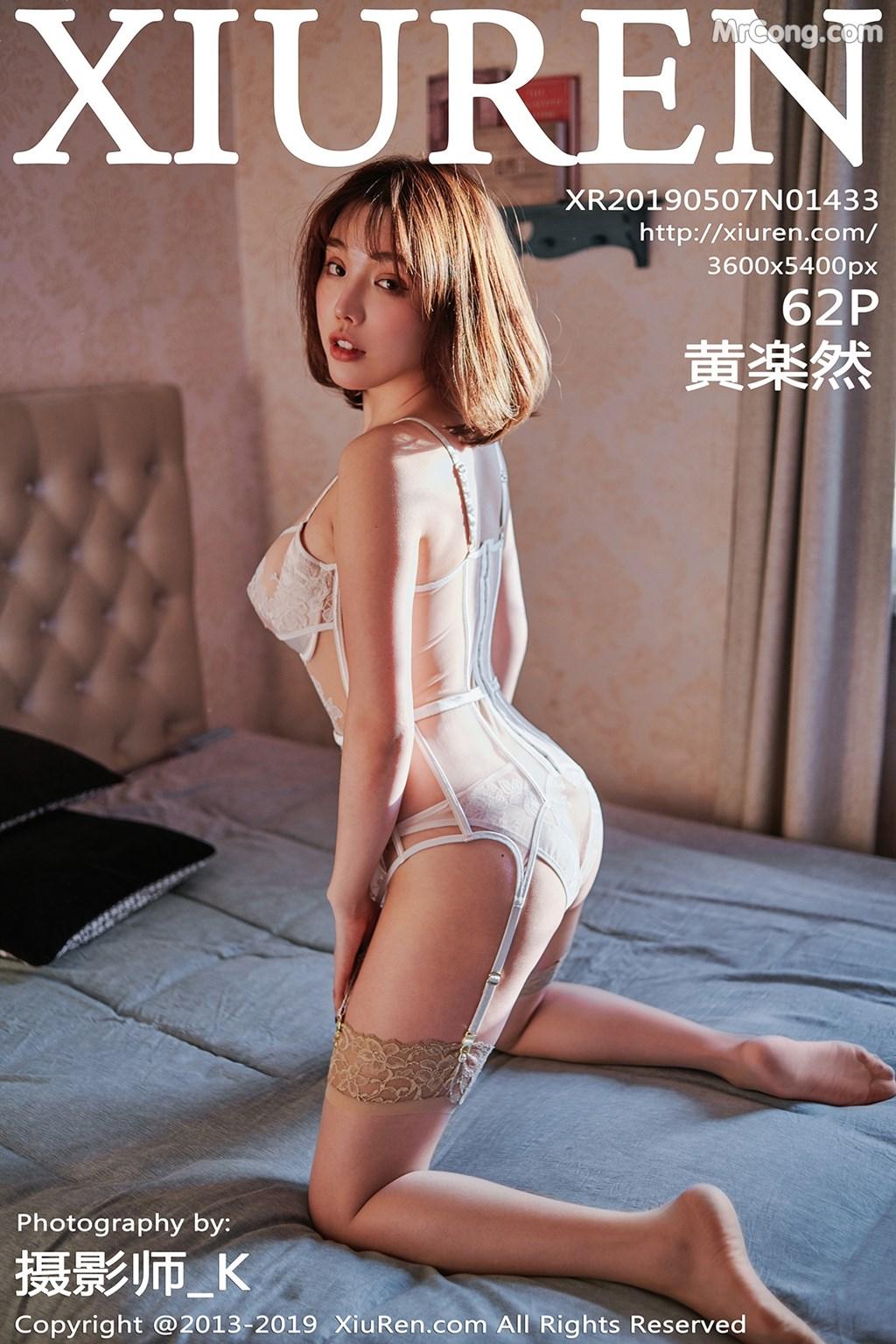 XIUREN No.1433: Huang Le Ran (黄 楽 然) (63 photos)