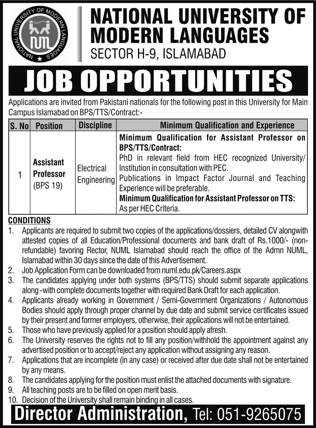 Assistant Professor Jobs in National University of Modern Languages Islamabad  NUML 20 april 2017