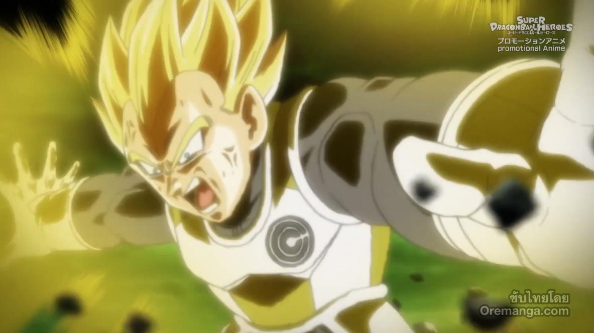 Super Dragon Ball Heroes: Universe Mission [ซับไทย] ตอนที่ 8 นักรบที่แข็งแกร่งเลวร้ายที่สุดรุกราน จักรวาลที่ 6 พินาศ