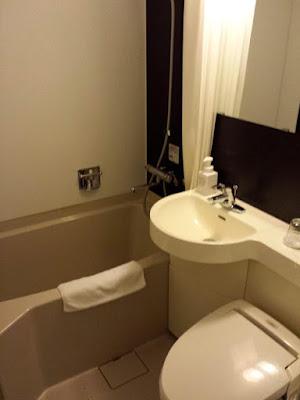 Bathroom in Hotel Ibis Styles Kyoto Station Japan