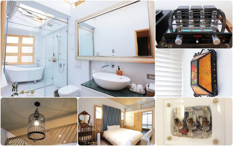 [台南便宜包棟] 錦町老宅|房型~有音樂廳和半露天超美浴室