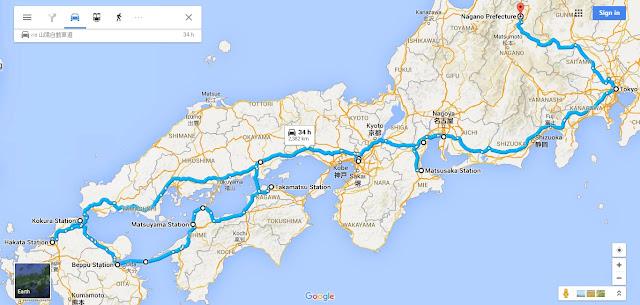 Tokyo Consult Project Shinkansen Japan Rail Pass Itinerary - Japan map 2016
