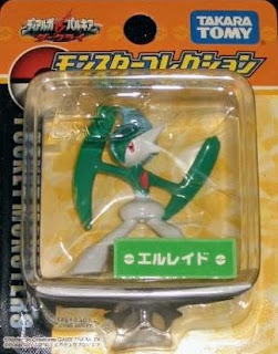 Gallade figure Tomy Monster Collection Seven Eleven asort sale