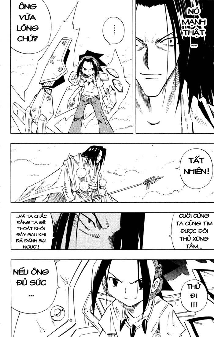 Shaman King [Vua pháp thuật] chap 237 trang 2