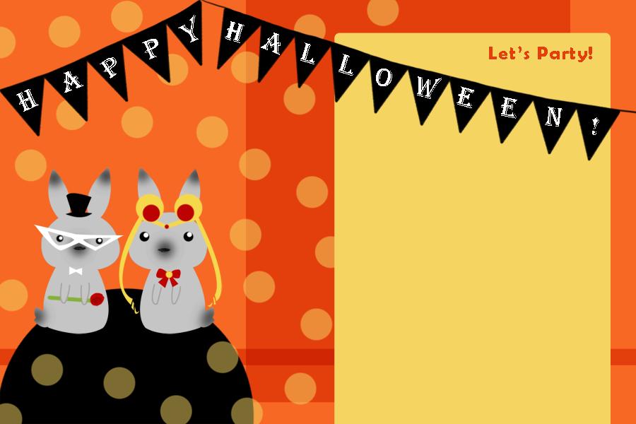Halloween Party Invitations Templates – gangcraft.net