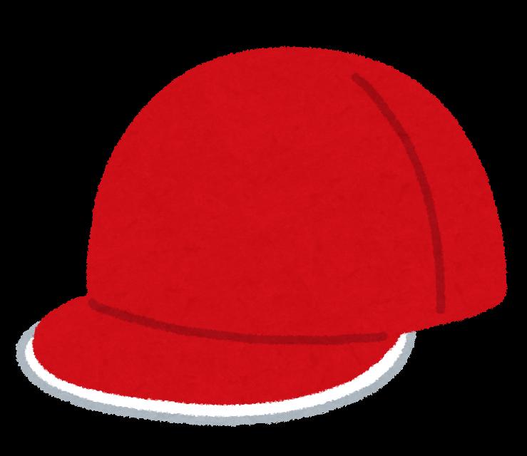 紅白帽のイラスト赤 かわいいフリー素材集 いらすとや