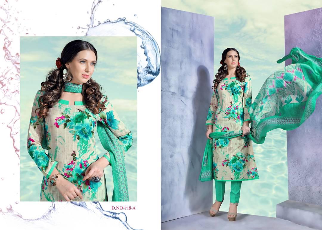 Mahek 2 – Designer Stylist Printed Straight Salwar Suit