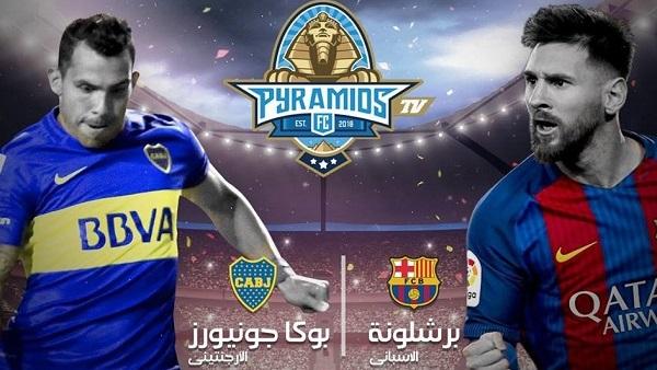 مشاهدة مباراة برشلونة وبوكا جونيورز بث مباشر اليوم 15-8-2018 كأس جوهان غامبر يلا شوت
