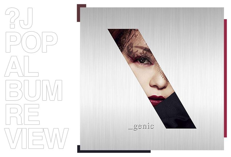 Album review: Namie Amuro - _genic | Random J Pop