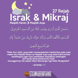 Selamat Menyambut Israk & Mikraj 2016